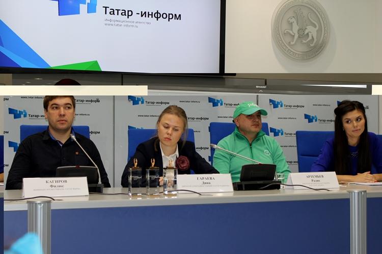 знакомства в татар радиосы